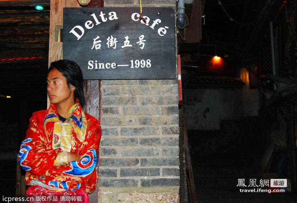 纵情低碳慢生活:玩转中国最悠闲的四大城市