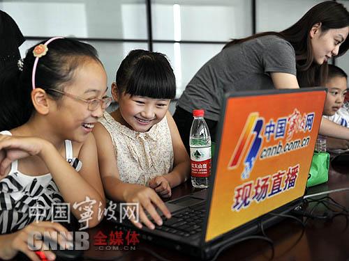 网络成为宁波中小学生了解科技知识的首选途径
