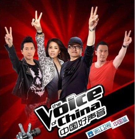 【书本式播放器】中国好声音专辑 - 长城 - 长城的博客http://jsxhscc.