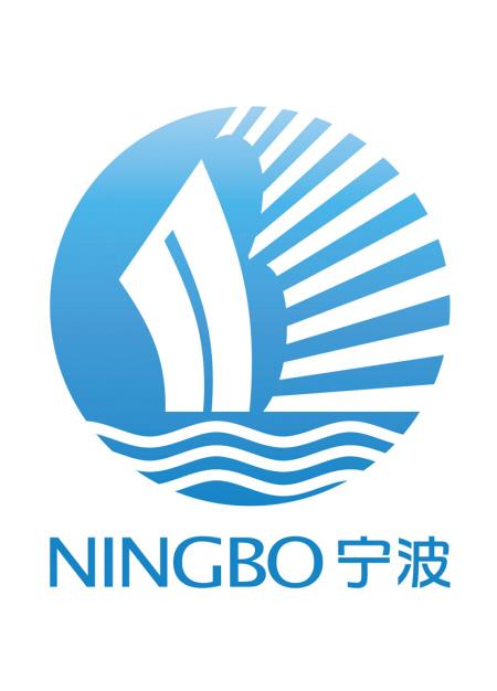 宁波城市形象标识征集作品选登(五)