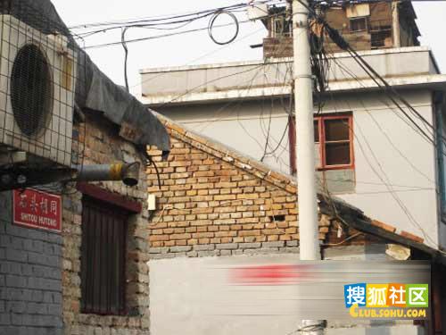 北京 老北京/石头胡同