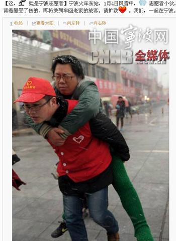 """宁波""""最可爱的人""""在风雪中传递温情和关怀-最可爱的人,风雪天,温情"""