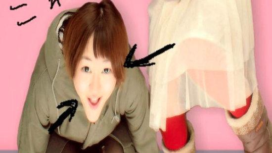 日本美容街机自带ps功能可修饰双腿