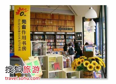 北京:光合作用书房已经倒闭-北京将现本土24小时书店 新闻出版局扶持