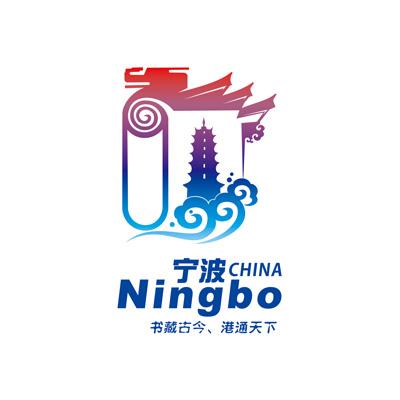 """城市标识充分展示出""""中国历史文化名城""""宁波的城市风采."""
