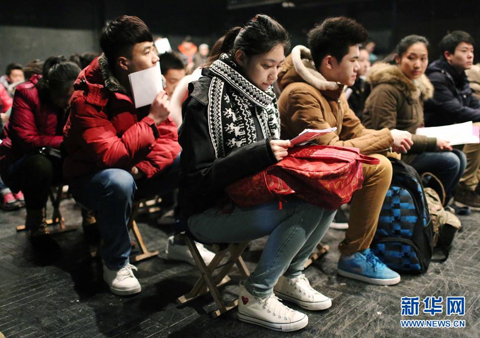 中戏招生现场 气质美女云集 中央戏剧