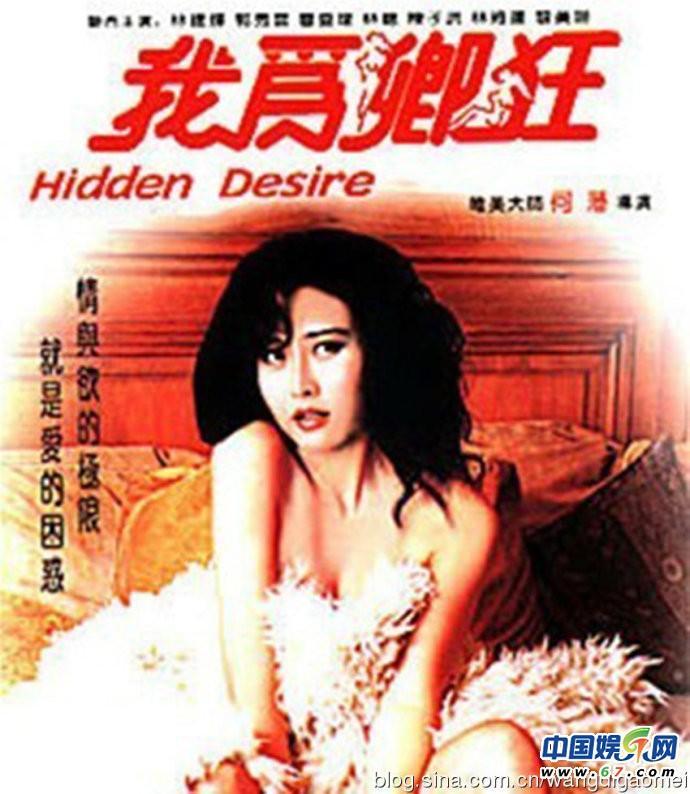 林峰带女友看片 早年大尺度电影 三级片