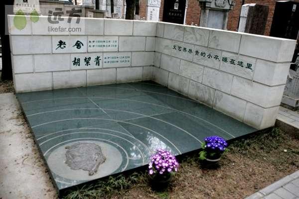 春天之上清明以西 北京近代名人墓寻踪