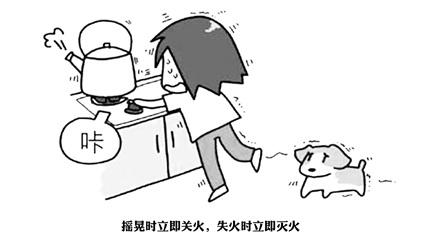 动漫简笔画地震