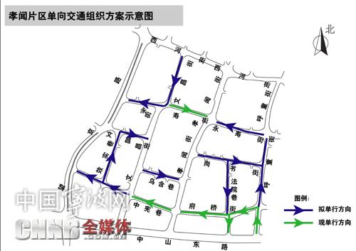 长春路街道地图
