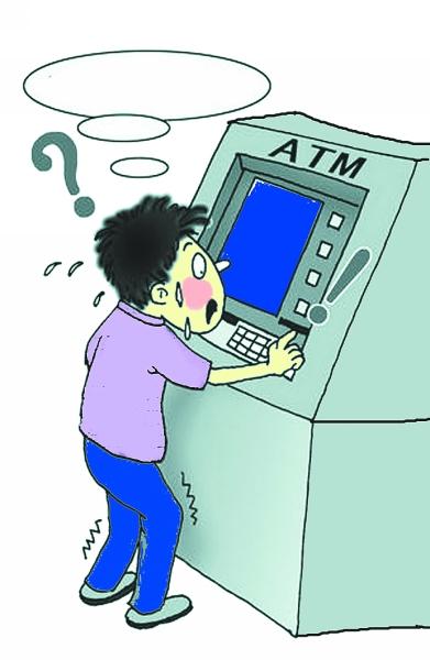 银行atm机吞钱需要15个工作日退款引不满