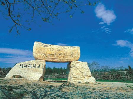 七千年河姆渡四十年发现路