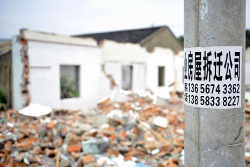 违章建筑区域内张贴的拆迁公司电话