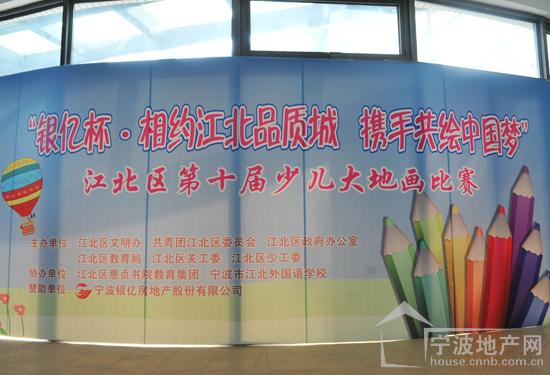 银亿钰鼎园携手惠贞书院-北京生活帮-e都市