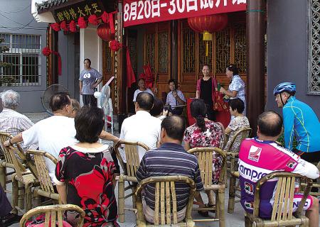 宁波走书《王升大传奇》在王升大博物馆首演-