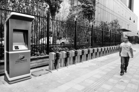 公共自行车租用办法草案今起征求意见