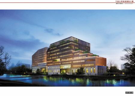 宁波大学科技服务大楼夜景透视图