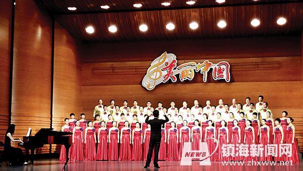 美丽中国合唱版谱子