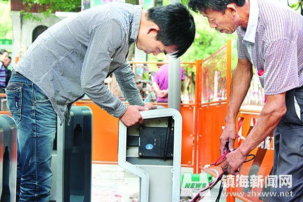 镇海公共自行车8网点国庆后试用