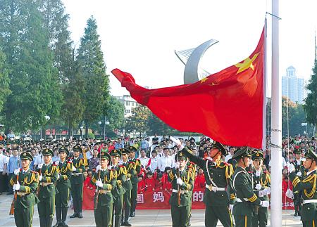 升国旗仪式_宁波举行国庆升国旗仪式
