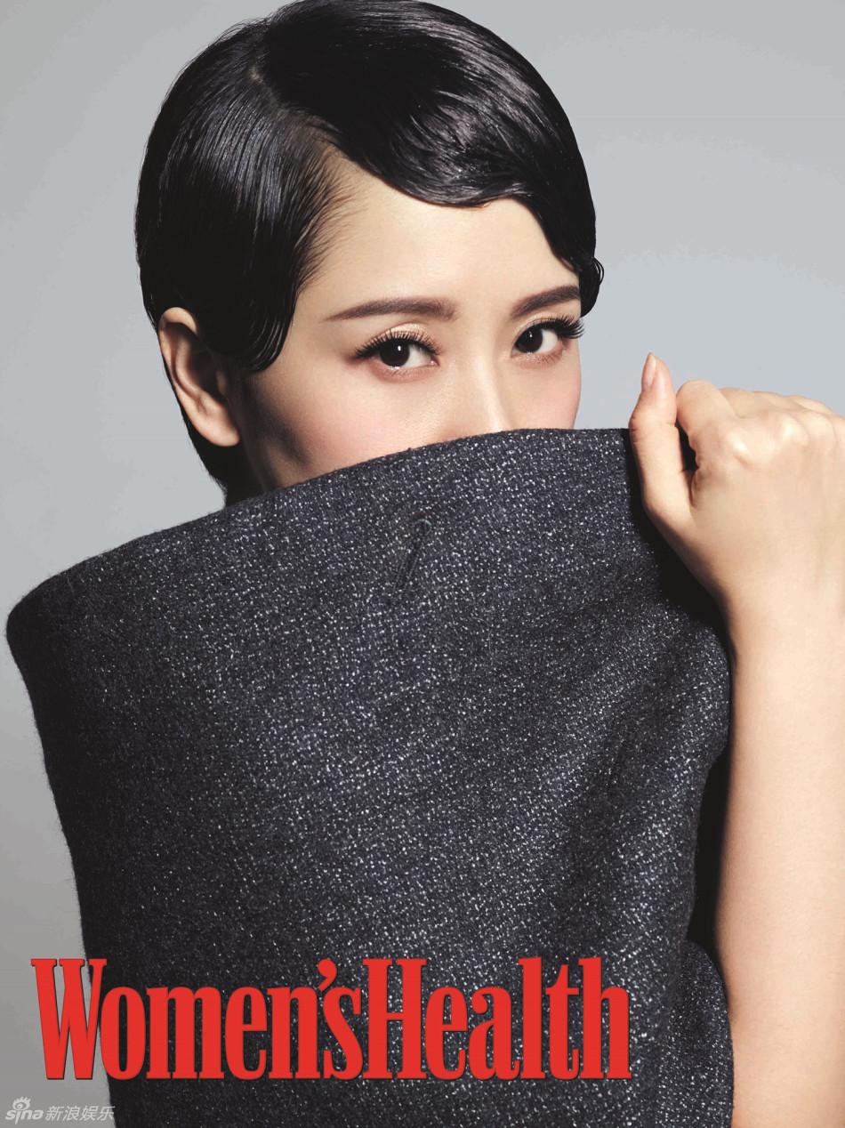 清新 海清 性感/新浪娱乐讯近日,海清为《健康女性》拍摄了一组封面大片。...