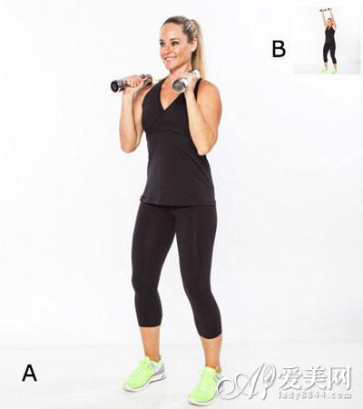 瘦腰+减肚子7步强化减肥操(组图)-减肥操,循序