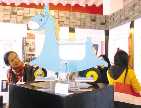 宁波大学生创意设计作品大赛揭晓图片