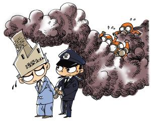 宁波警方加强队伍建设 严打污染环境违法犯罪