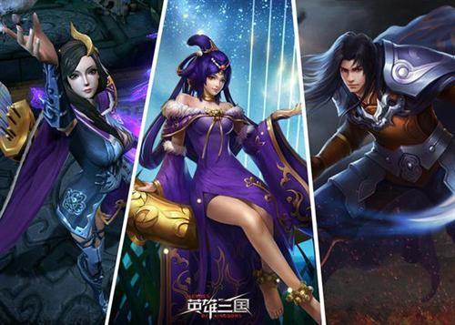 蔡文姬 凌统/步练师(左)、蔡文姬(中)、凌统(右