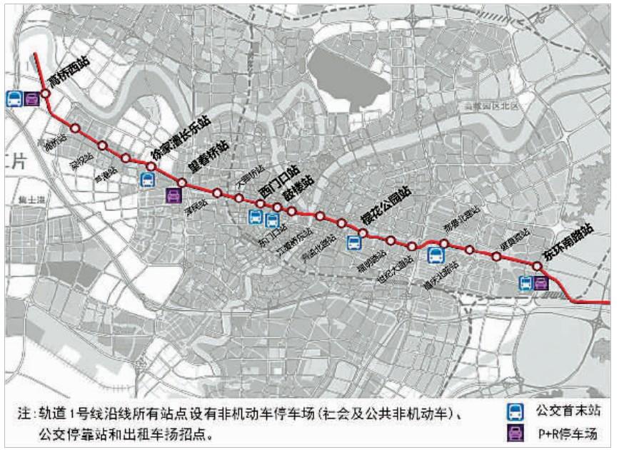 宁波市轨道交通1号线一期工程接驳方案敲定