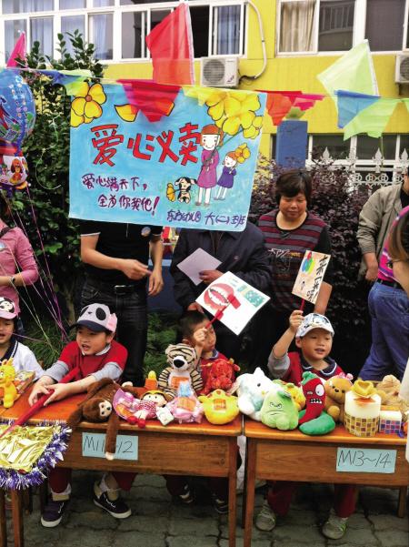 宁波国家高新区东方幼儿园的孩子们在爱心义卖.