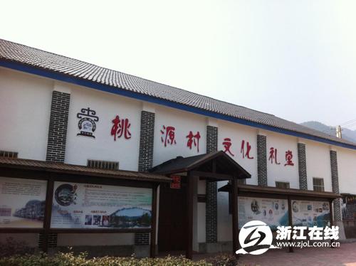 2013年桐庐建成了33家具有示范意义的农村文化礼堂