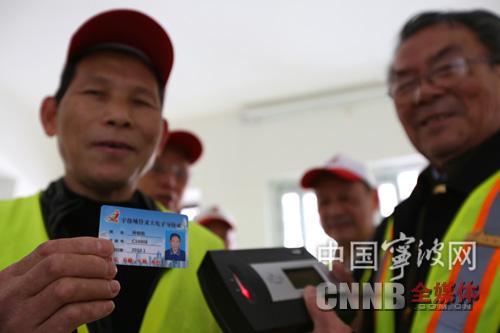陈章升 通讯员 张良)近日,宁波市城管义工协会在江东丹顶鹤社区率先试