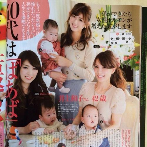 42岁日本美女三代同堂走红图 中国宁波网