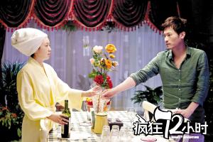 《疯狂72小时》6月5日公映 闫妮单挑五贼