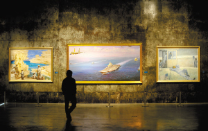 纪念东海舰队成立65周年主题油画展举行