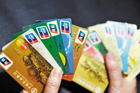 马鞍山人当心!后天起你的银行卡可能会被冻结注销,赶快这样操作!