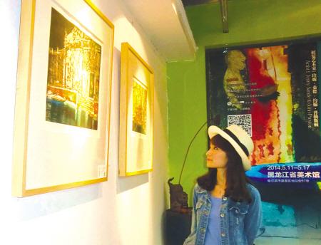 英国版画家艺术沙龙昨在市文化馆举行