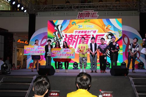 激情唱响来福士 宁波南北高校音乐节总决赛举行