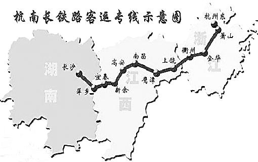 金华高铁 湖南地图