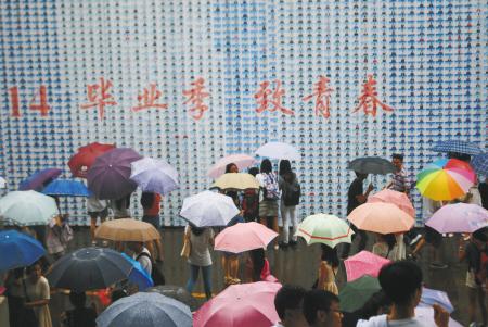 宁波高校毕业生昨起陆续离校 一些大学打起 温情牌