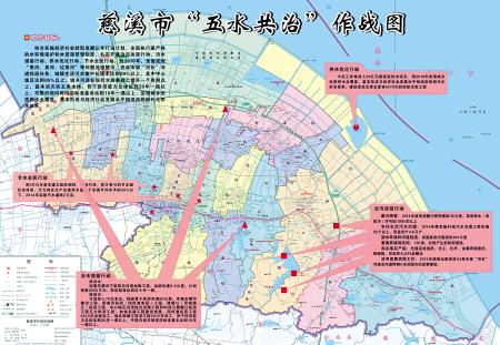 余姚慈溪地图高清版