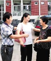 胡春华和老伴一起陪叶晶晶去宁大报到.图片