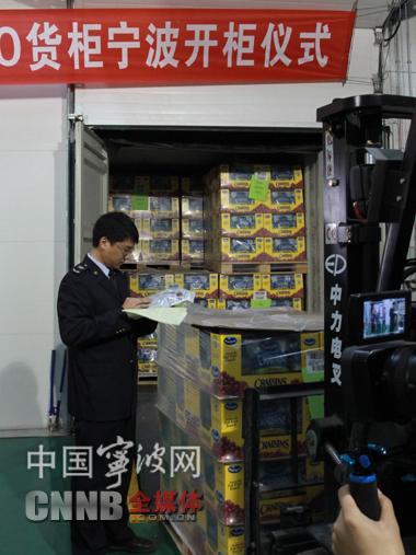 美国第二大零售商costco进驻宁波跨境贸易电子商务市场