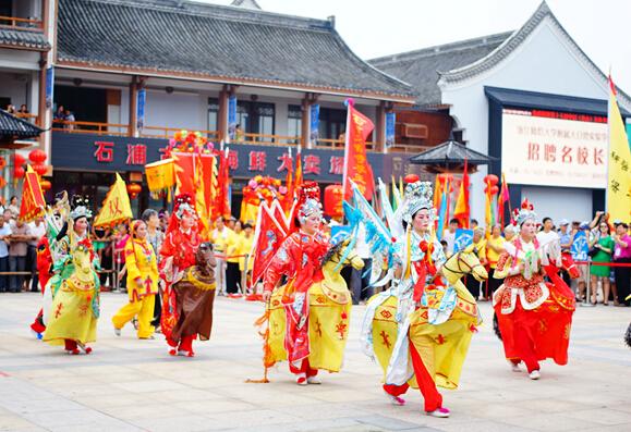 第十二届象山海鲜美食节暨石浦海鲜嘉年华