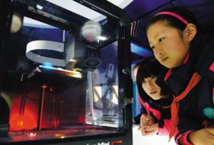 3D打印桥梁、VR体验场馆……上海首家科普公园周末开园?3d打印体验