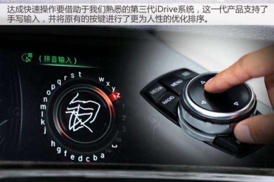 Coupe不是轿跑车专利宝马X435iM试驾