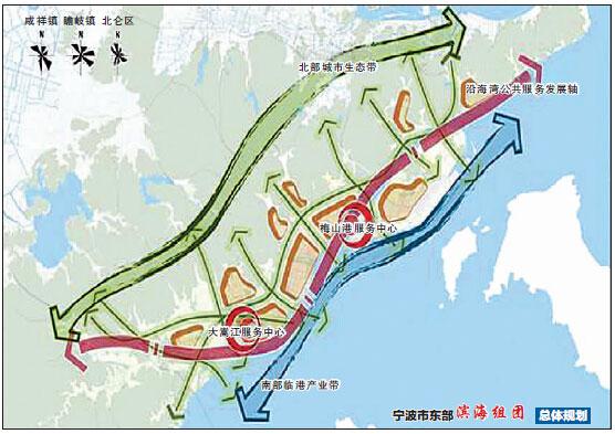 鎮海片區,北侖片區在內的中心城,以及外圍的東部濱海,慈城,東錢湖