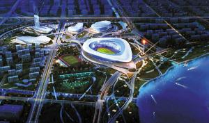 宁波奥体中心项目正式开工图片