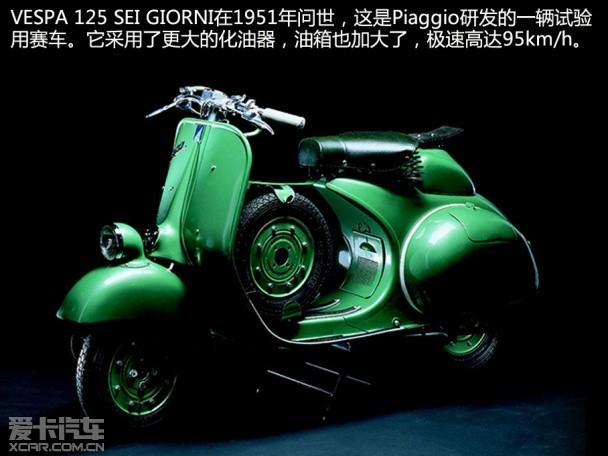 意大利新古典美学主义 试驾Vespa LX150